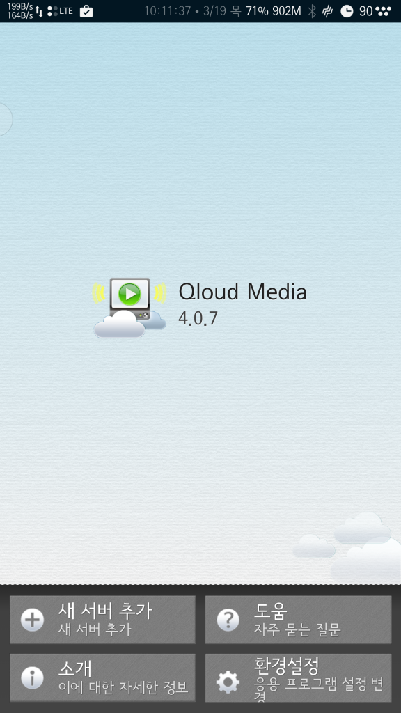 qloud01